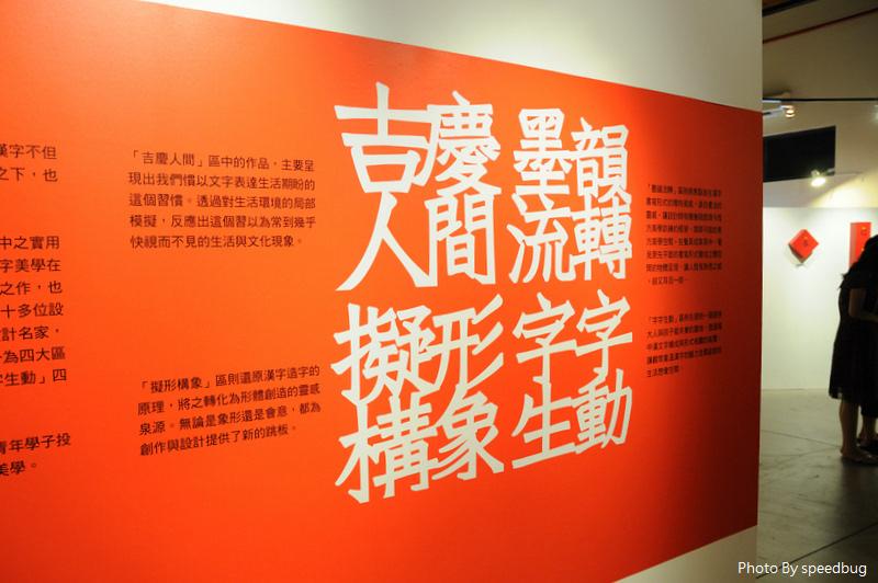 好漢玩字節 (9).jpg