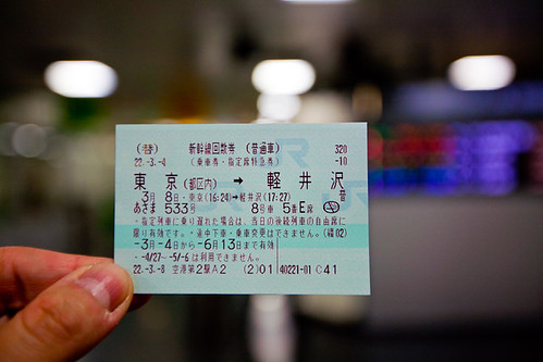 JR Ticket: Tokyo to Karuizawa