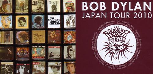 ■ボブ・ディラン JAPAN TOUR 2010■zepp tokyoから…