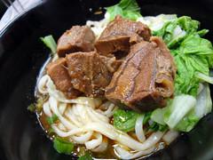 牛肉何とか麺