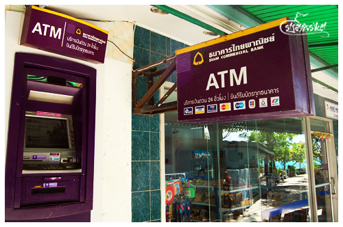pp atms
