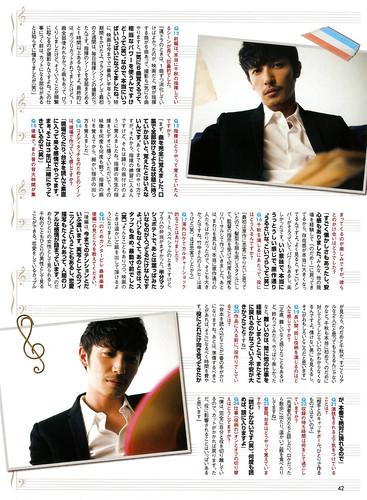 De☆View (2010/05) P.42