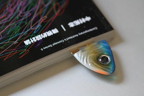 real fish bookmark