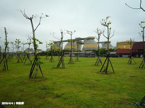 十三行博物館旁公園