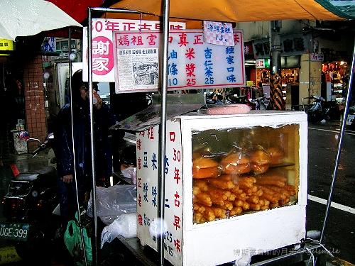 基隆‧慶安宮旁杏仁茶攤