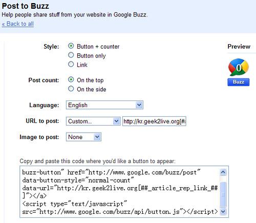 google buzz button with counter
