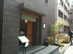 い津み(赤坂)