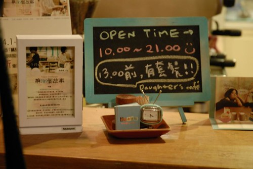 OPEN TIME 10:00-21:00