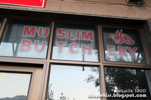 muslim butch