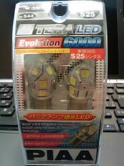 PIAA 超TERA LED (S25)