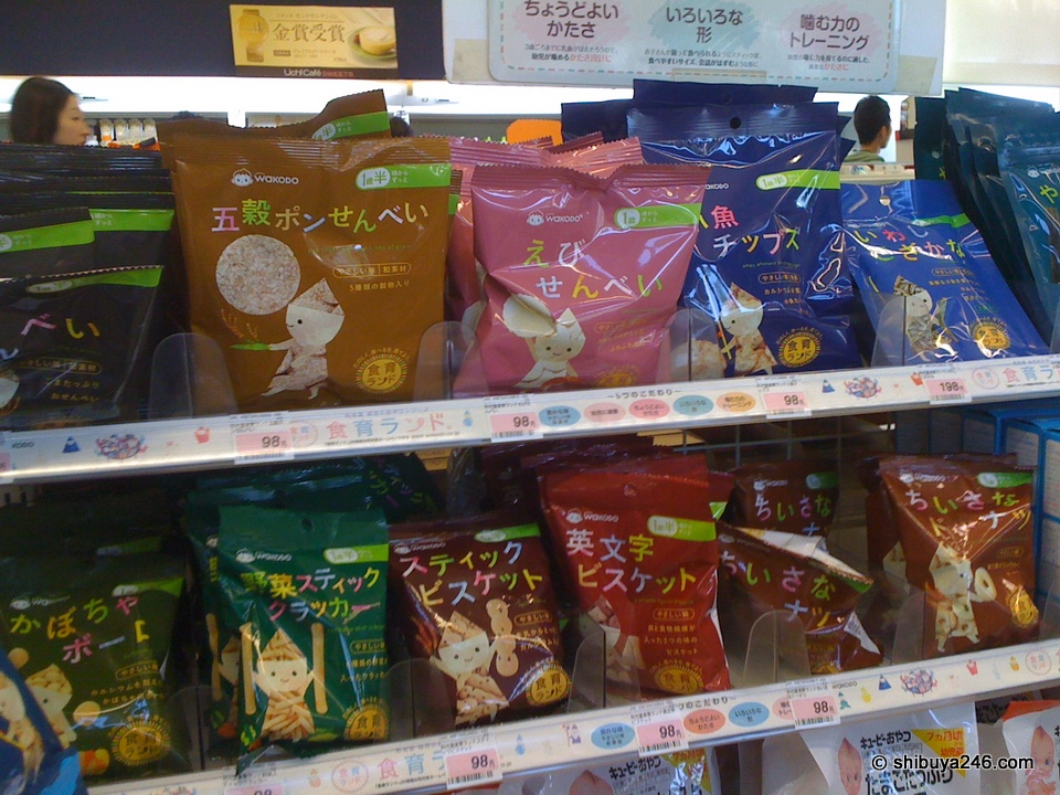 More baby snacks. There was a big selection here, which is unusual in convenience stores.