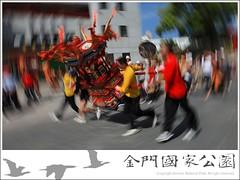 後浦蘇府四千歲及媽祖遶境-00