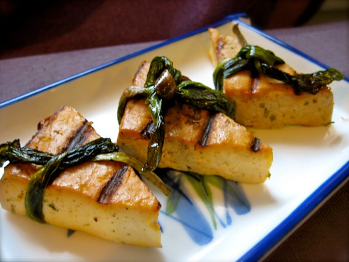 jerk tofu with ramps