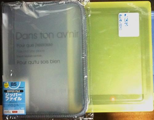 CanDoとダイソーでiPadが入るB5ファイルケース2種。