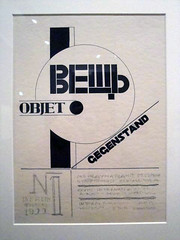 El Lissitzky cover sketch (typojo) Tags: vanabbemuseum eindhoven cyrillic constructivism ellissitzky moderntypography jodebaerdemaeker typojo