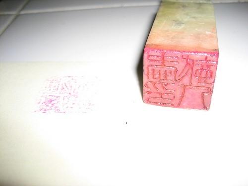 stamp_mirrored