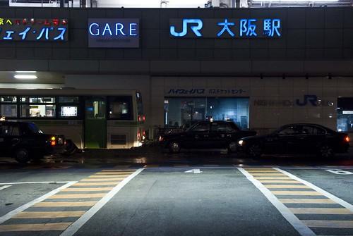 Osaka station 01