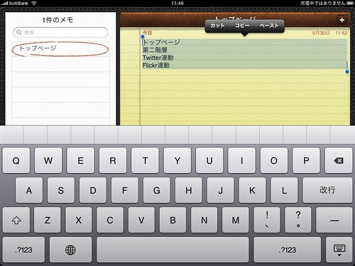 Screenshot 2010.05.30 11.46.10