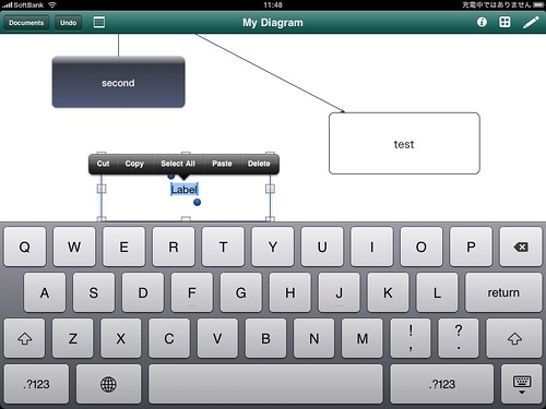 Screenshot 2010.05.30 11.47.37