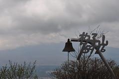 Mt Syakushi