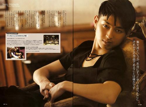 GyaO (2010/07) P.26-27