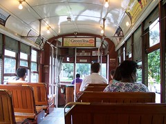 St. Charles Ave. trolley