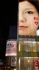 Osaka (6) (evan.chakroff) Tags: evan japan night lights neon osaka dotonbori evanchakroff chakroff evandagan