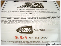 Naruto Ninja Storm 2 Collector - 04