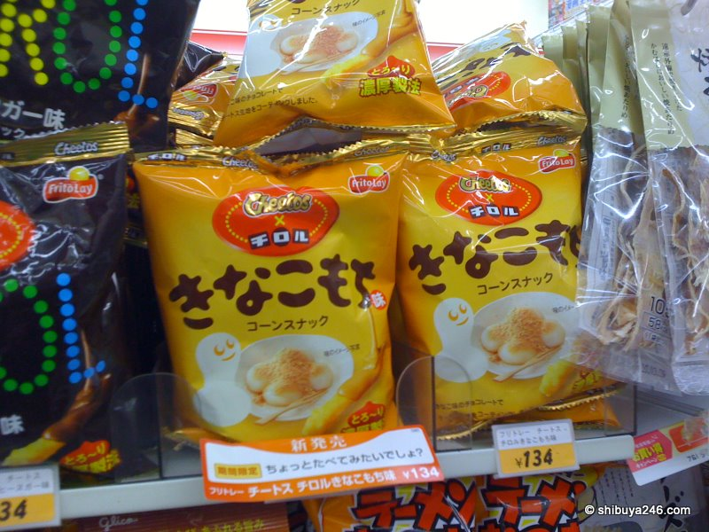 Kinako mochi by Cheetos and Tirol. Very timely for the New Year.