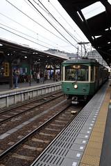 Tokyo 2009 - 鎌倉 - 隨手拍(10)