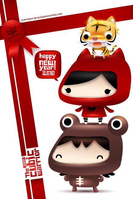 Happy New Year 2010 card2