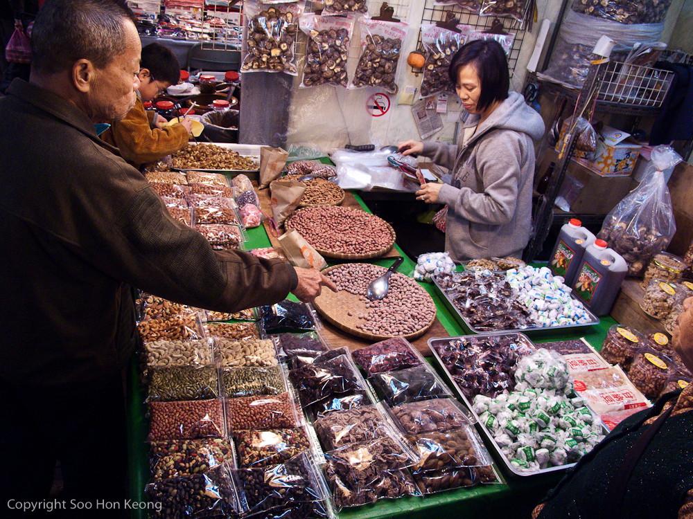 Misc Seller @ Market Near LongShan Temple, Taipei, Taiwan