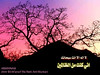 00m_052UQUF (www.2lbum.com) Tags: الألبوم جميلة مؤثرة تلاوات تلاوة القرآني
