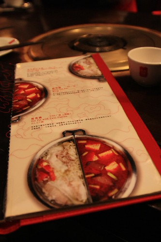 小辣鴛鴦鍋
