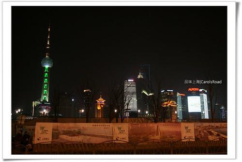 2010-01-16 Shanghai 09 103R