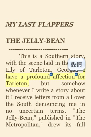 Kindle note