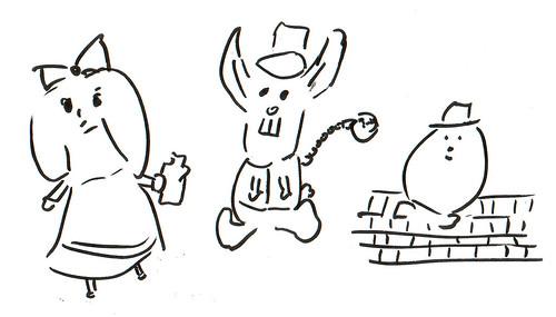 366 Cartoons - 355 - Alice
