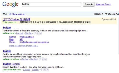 新浪微博 in google
