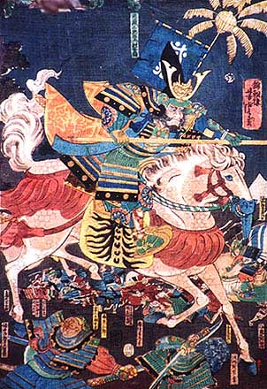 in japanese history