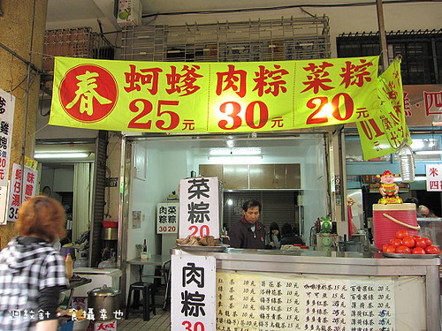 國華街三段169號店面