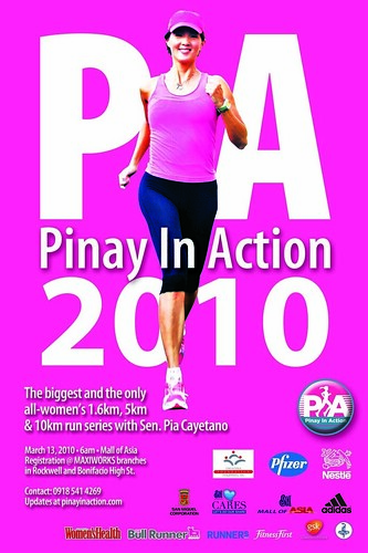 Pinay In Action 2010