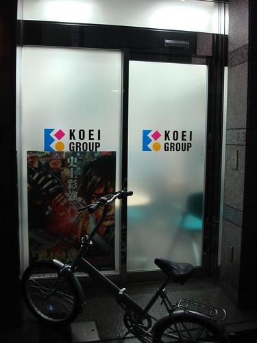 2010-02-15 東京之旅第一天 004