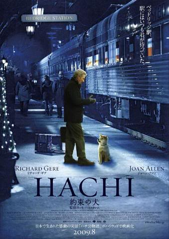 hachiko_a_dogs_story_ver2