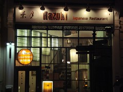 Hazuki - Frontage