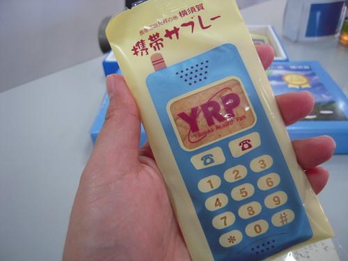 携帯サブレー