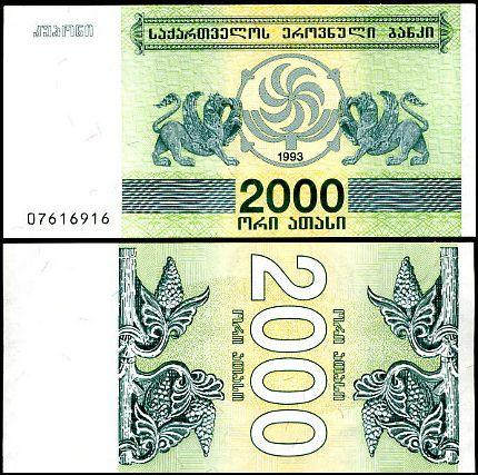 Gruzínsko - GEORGIA 2000 2,000 LARIS 1993 P44 4. vydanie