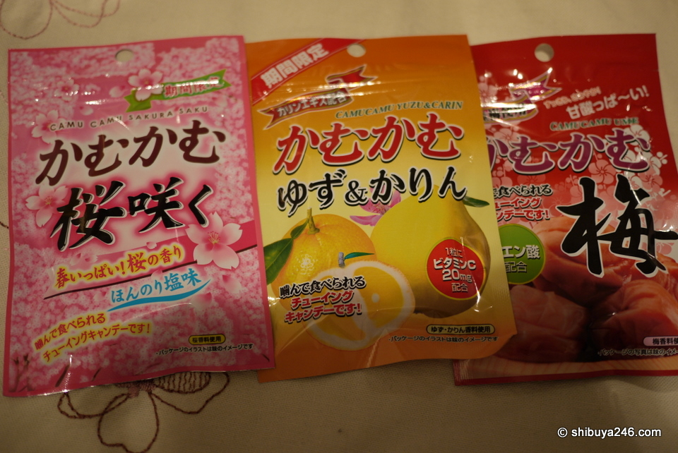 The camu camu sweets are now in sakura, yuzu and ume flavor as well. Lots of vitamin C here.