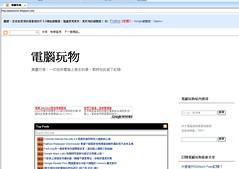 bloggerdraft-20 (by 異塵行者)