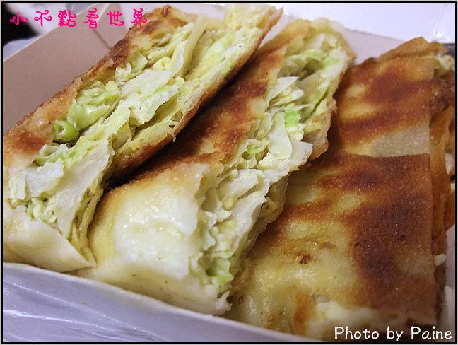 龍潭蔬菜大蛋餅