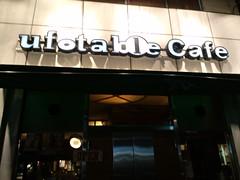 野方にあるカフェ。東のエデンの展示会をやってました。